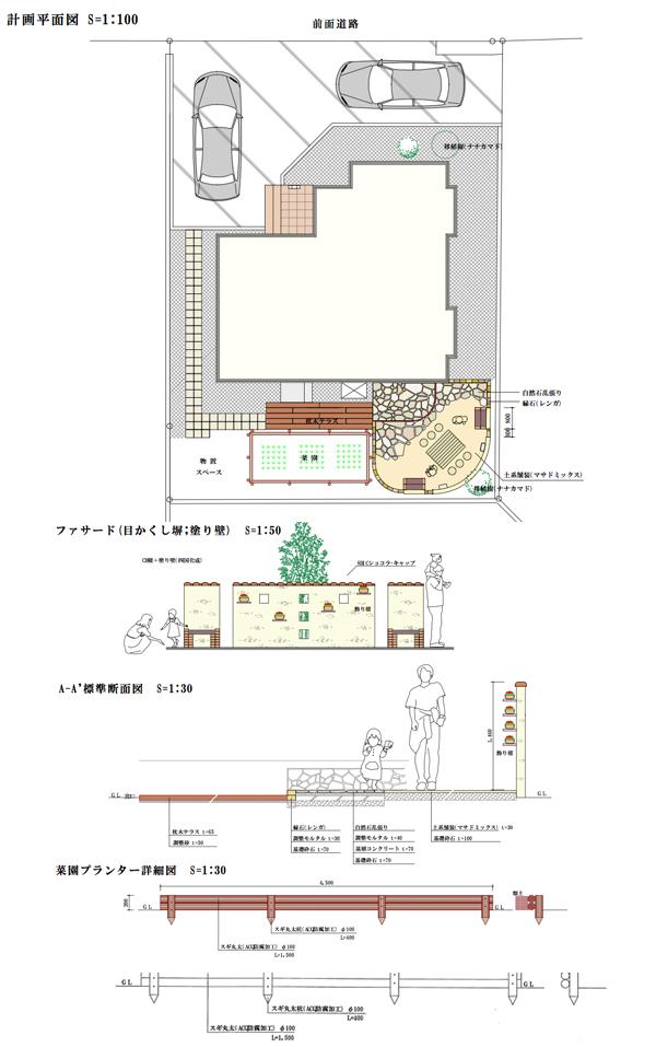 秋田市M様邸 設計図