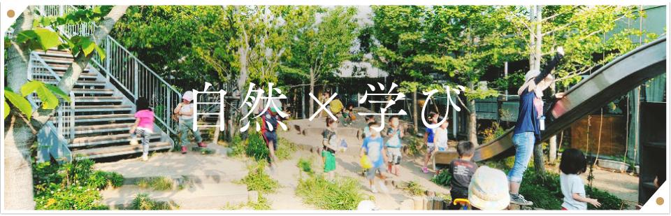 【株式会社ネイティブ・スペース】秋田県秋田市保戸野の建築・外構・庭園・設計・ランドスケープ