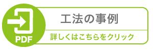 ex_gardenjirei